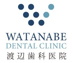 福島県いわき市植田町の渡辺歯科医院